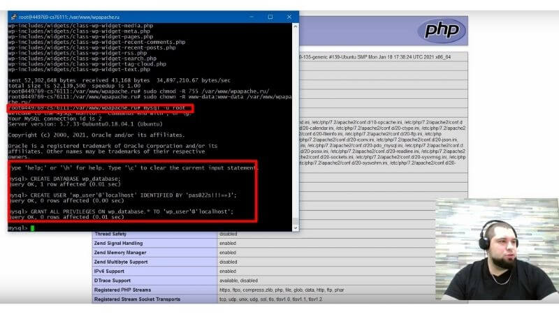 Создаем базу данных для сайта Mysql через консоль.