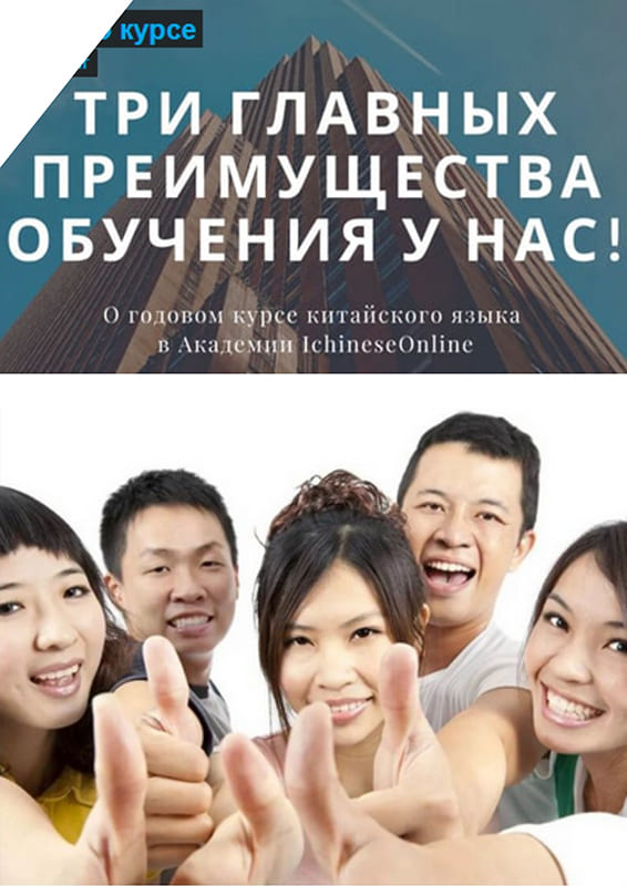 продвижение сайта языков курсов в поиске