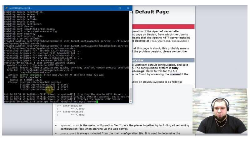 Устанавливаем MySQL сервер, что за сайт без базы данных...