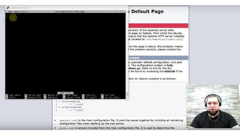 Делаем проверочный файл версии php, чтобы убедиться, что все работает корректно!