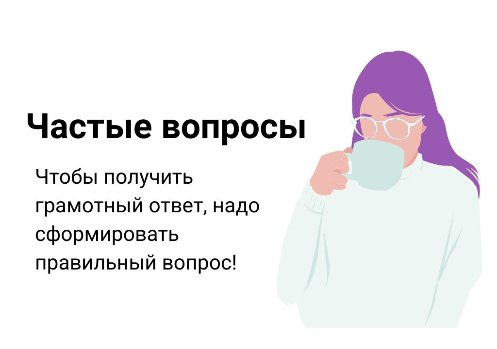 Сайт просел после обращения к SEO-шникам. Что делать? Кто виноват в потере позиций в Яндекс и Google?