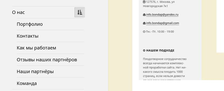 Удаляем Genericons из WordPress Twenty Fifteen, устанавливаем пакет иконок Font Awesome