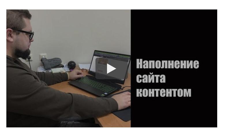 Как сделать загрузку превью(картинки) видео, а не видео для сайта с yuotube