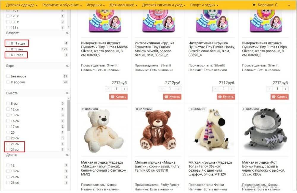 Ошибки в фильтре каталога детских игрушек на сайте